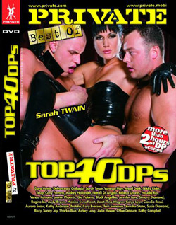 private top 40 dps dvd review