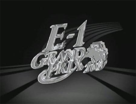 fuck 1 grand prix logo